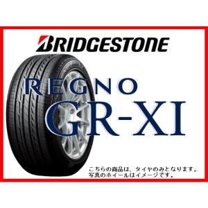 2本以上で送料無料 BRIDESTONE タイヤ REGNO GRXI 255/45R18インチ