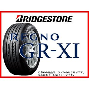 2本以上で送料無料 BRIDESTONE タイヤ REGNO GRXI 235/50R18インチ