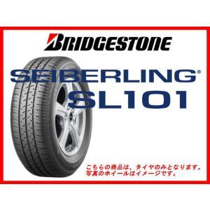 ブリヂストン製 タイヤ セイバーリング SL101 155/80R13インチ 2本以上で送料無料