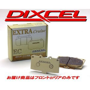 送料無料 ディクセル ブレーキパッド EC フロント トヨタ カリーナ ST215 96/8〜01/12 2000 howars