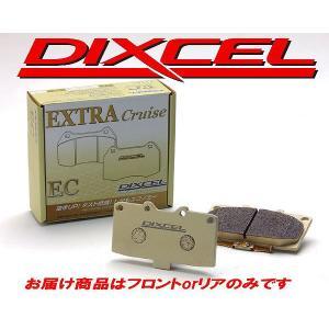 送料無料 ディクセル ブレーキパッド EC フロント ダイハツ コペン L880K 02/06〜 660 howars