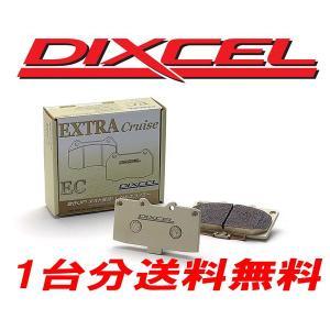 ディクセル ブレーキパッド EC 前後1台分 スバル フォレスター SH5 07/12〜 2000 NA・2.0 X/XS 送料無料 howars
