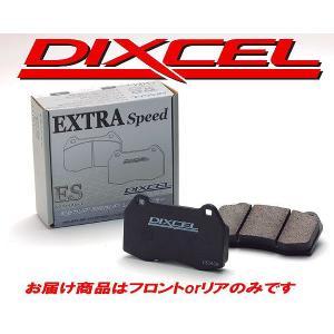 送料無料 ディクセル ブレーキパッド ES フロント スバル レガシィB4 BE5 98/12〜03/04 2000 RSK・A〜D型 howars