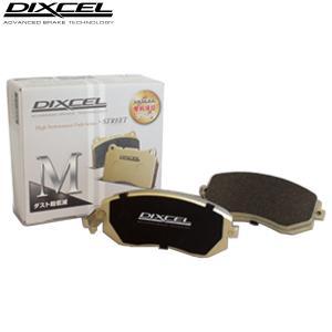 送料無料 DIXCEL ブレーキパッド Mタイプ  タウンエース CM75 2200 02/08〜04/08 キャブ付シャシ フロント用