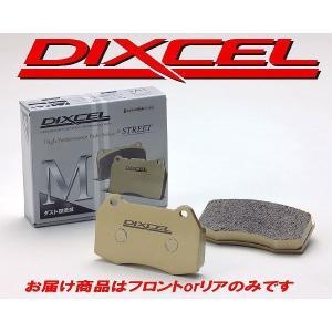 ディクセル ブレーキパッド Mタイプ アベニール/サリュー W10 1800 93/1〜98/8 ABS付 リア用 送料無料|howars
