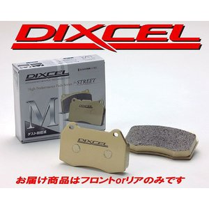 ディクセル ブレーキパッド Mタイプ アベニール/サリュー SW10 2000 90/5〜98/8  リア用 送料無料|howars