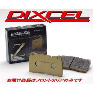 ディクセル ブレーキパッド Zタイプ マーク2 JZX100 2500 96/9〜01/06 NA フロント用 送料無料 howars