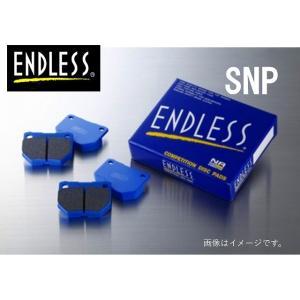 送料無料 ENDLESSブレーキパッド SNP メーカー品番EP407 キューブ/キューブ キュービック/ノート/マーチ フロント用