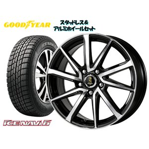 スタッドレスタイヤ+ホイール4本SET GOODYEAR ICENAVI6 155/65R14 Se...