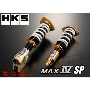 HKS車高調キット ハイパーマックス4 SP スバル インプレッサ GDB 2000/10-2004/05 EJ20(TURBO) 送料無料 代引無料|howars