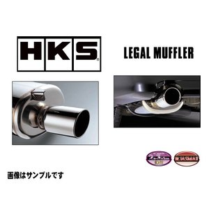 送料無料 HKS LEGAL マフラー エブリィ EBD-DA64V K6A(TURBO) 05/08-15/02|howars