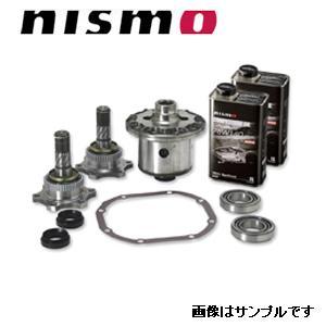 送料無料 代引無料 NISMO GT LSD タイプ:2WAY シルビア S15 SR20DET  M/T車用 ヘリカル付車|howars