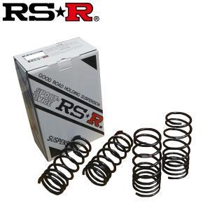 送料無料 代引無料 RS-R スーパーダウンサス 1台分 タント L375S FF 660 TB 19/12〜 カスタムRS|howars