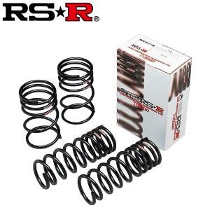 送料無料 代引無料 RS-R Ti2000 ダウンサス 1台分 キューブ Z12 FF 1500 NA 20/11〜|howars
