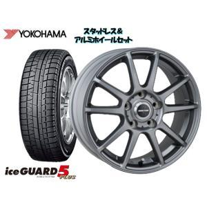 YH アイスガード+ IG50+ 165/65R14+BUSTER ROG 14×4.5 PCD100/4H +43 ソリオ MA15S スタッドレスタイヤ+ホイール4本Set