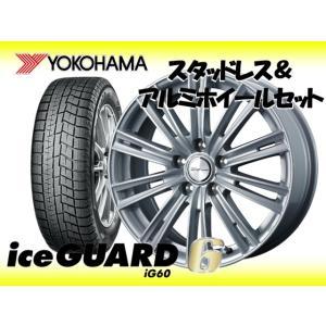 プロナード MCX20 スタッドレスタイヤ+ホイール4本SE...