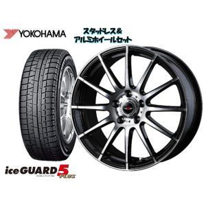YH アイスガード+ IG50+ 185/65R15+TEAD TRICK 15×6.0 100/5H + 43 プリウス NHW20 スタッドレスタイヤ+ホイール4本Set