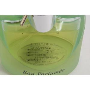 □ 美品 BVLGARI 香水 オ・パフメ エクストレーム スプレータイプ 50ml ブルガリ Eau Parfumee Extreme 1808LA009|howmuch|04