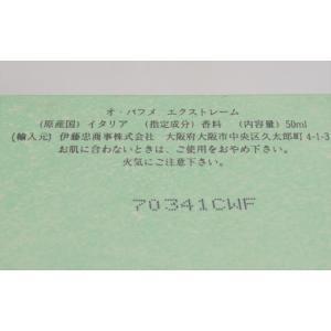 □ 美品 BVLGARI 香水 オ・パフメ エクストレーム スプレータイプ 50ml ブルガリ Eau Parfumee Extreme 1808LA009|howmuch|07