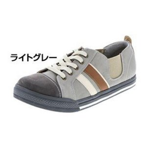 アシックス商事 Majo Aile(マジョエール) スニーカー レディース MA-84310 ライトグレー 22.5cm|hows-yho