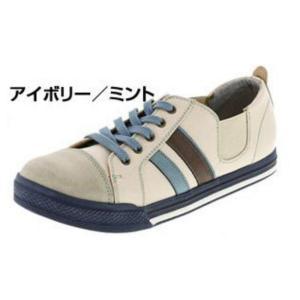 アシックス商事 Majo Aile(マジョエール) スニーカー レディース MA-84310 アイボリー/ミント 22.5cm|hows-yho