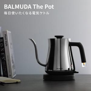 バルミューダ(BALMUDA) 電気ケトル 0.6L The Pot K02A-CR クローム -人...
