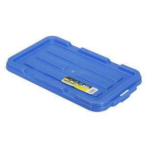 アイリスオーヤマ BOXコンテナ用フタ ブルー...の関連商品5