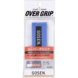 GOSEN(ゴーセン) スーパーグリップ マリンブルー AC26LMB