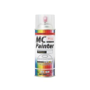 【発売元】 デイトナ  【商品説明】 MCペインターは各メーカーの純正色に対応したペイントスプレー。...