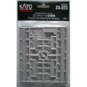 【発売元】 KATO  【商品説明】 KATOユニトラックシステム用ストラクチャー。 列車運行の安全...