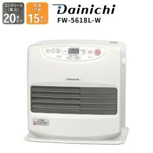 ダイニチ(Dainichi) 石油ファンヒーター(木造15畳まで/コンクリート20畳まで) Lタイプ ウォームホワイト FW-5618L-W[FW5618LW]|hows-yho
