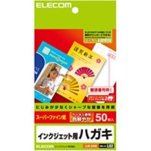 ELECOM(エレコム) スーパーハイグレード...の関連商品8