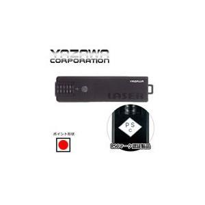 レーザーポインター LPB2401BKの関連商品4