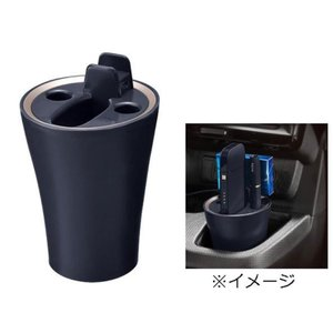 カーメイト 車用灰皿 iQOS(アイコス) 専...の関連商品5