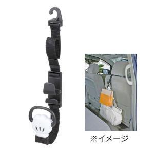 ナポレックス(NAPOLEX) 車用収納フック ディズニーカーグッズ シートフック ミッキー 耐荷重...