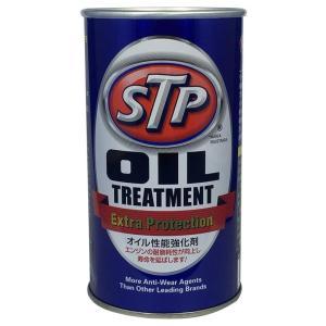 STP(エスティーピー) オイルトリートメント ガソリン車用 エンジンオイル添加剤 300ml S-10|hows-yho