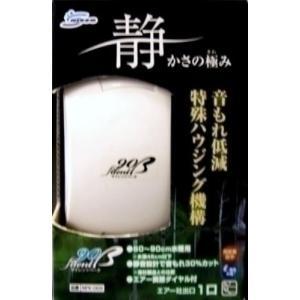 【発売元】 マルカン  【商品説明】 簡単に設置できる便利でコンパクトなクリップ式のライトスタンドで...