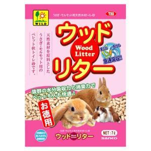 三晃商会 ウッド・リター お特用(小動物用トイ...の関連商品3