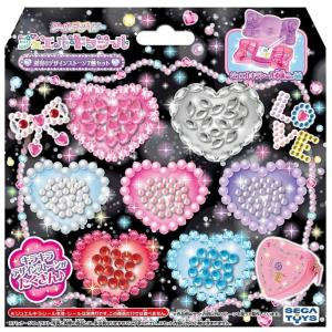 【発売元】 セガトイズ  【商品説明】 キラキラ☆宝石みたいなシールがカンタンに作れちゃう! 毎日を...