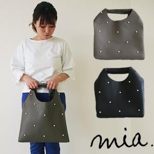【2点以上お買い上げで10%オフ対象商品】mia(ミア) レディースファッション パール付きバッグ|hows-yho