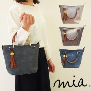【2点以上お買い上げで10%オフ対象商品】mia(ミア) レディースファッション タッセル付き金手バッグ|hows-yho