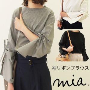 【2点以上お買い上げで10%オフ対象商品】mia(ミア) レディースファッション 袖リボンブラウス|hows-yho
