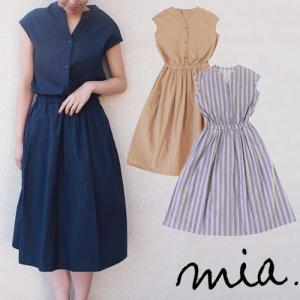 【2点以上お買い上げで10%オフ対象商品】mia(ミア) レディースファッション シャツワンピース|hows-yho