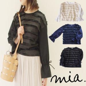 【2点以上お買い上げで10%オフ対象商品】mia(ミア) レディースファッション フリンジトップス|hows-yho