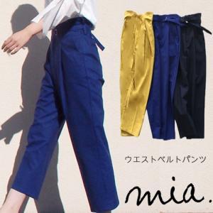 【2点以上お買い上げで10%オフ対象商品】mia(ミア) レディースファッション ウエストベルトパンツ|hows-yho