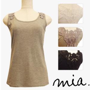【2点以上お買い上げで10%オフ対象商品】mia(ミア) レディースファッション バックレースタンクトップ|hows-yho