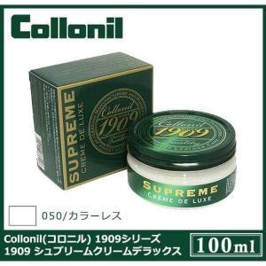 Collonil(コロニル) 1909シリーズ 1909シュプリームクリームデラックス 100ml ...