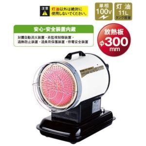ナカトミ(NAKATOMI) 赤外線ヒーター KH6-60 (60Hz用)|hows