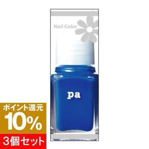 【ポイント10倍】【3個セット】pa ネイルカラー A20 プライマルブルー 6ml hows