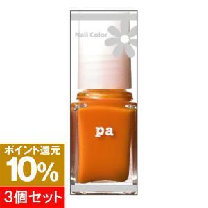 【ポイント10倍】【3個セット】pa ネイルカラー A76 プライマルオレンジ 6ml hows